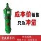 厂家直销批发二叶轮铝芯无泄露高扬程多级潜水泵家用排污小老鼠泵